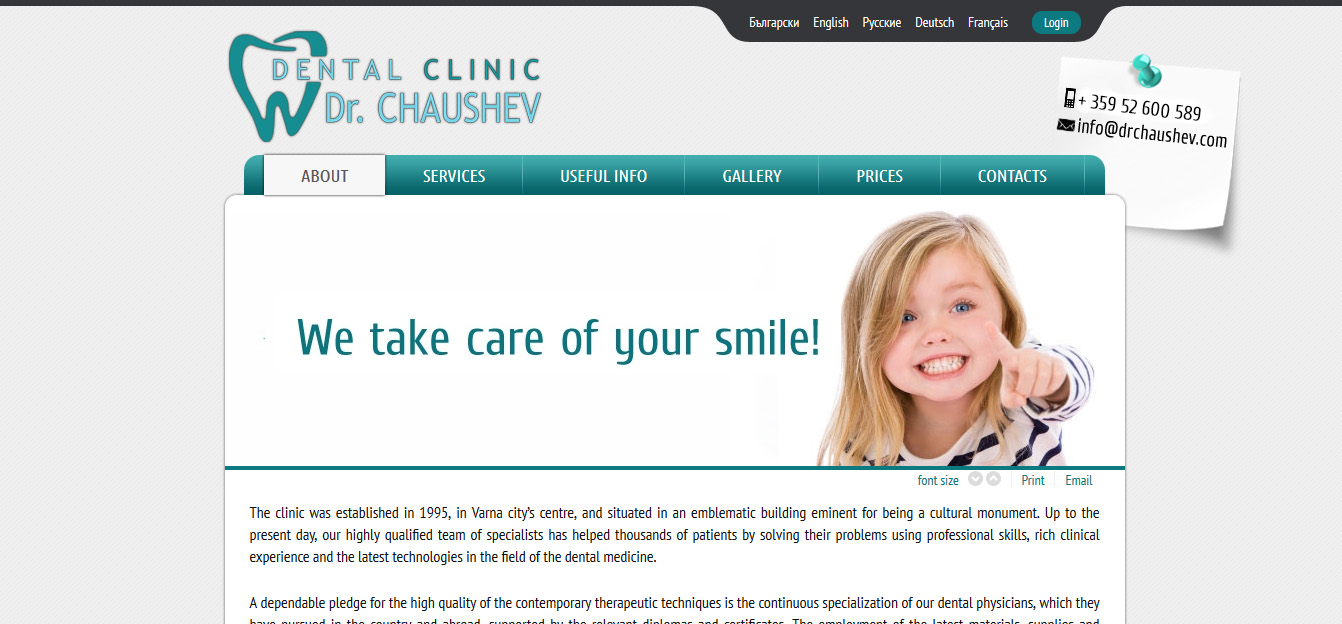 Dr Chaushev dental